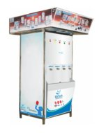 ro cooler 250 to 500 ltr store